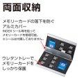 画像3: 両面収納アルミメモリーケース(microSD用・最大14枚収納) (3)