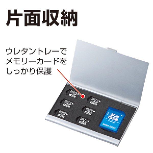 画像3: 片面収納アルミメモリーケース(microSD用)