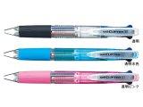 三菱鉛筆 4色ボールペン クリフター 0.7ミリ