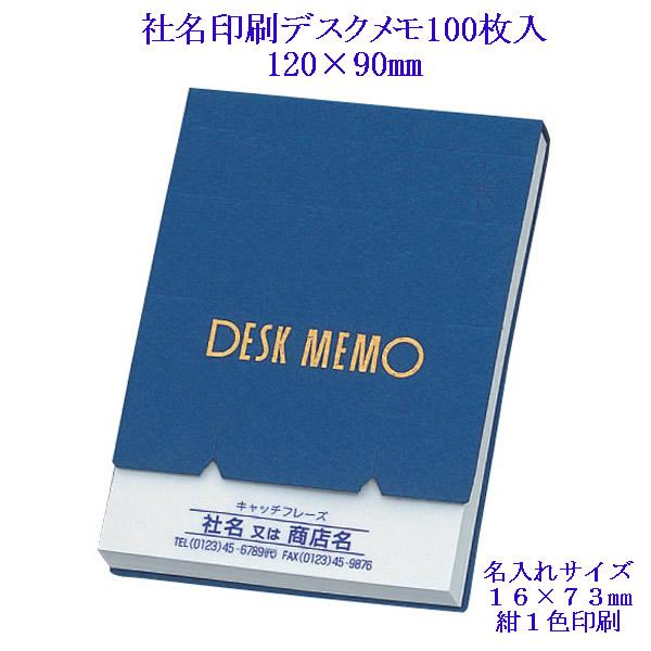 すべての折り紙 折り紙 文房具 : 画像1: 社名印刷 名入れデスク ...