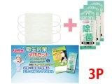 リーチさん 衛生対策予防セット(サージカルマスク&携帯用アルコール除菌ジェル) ESH-002