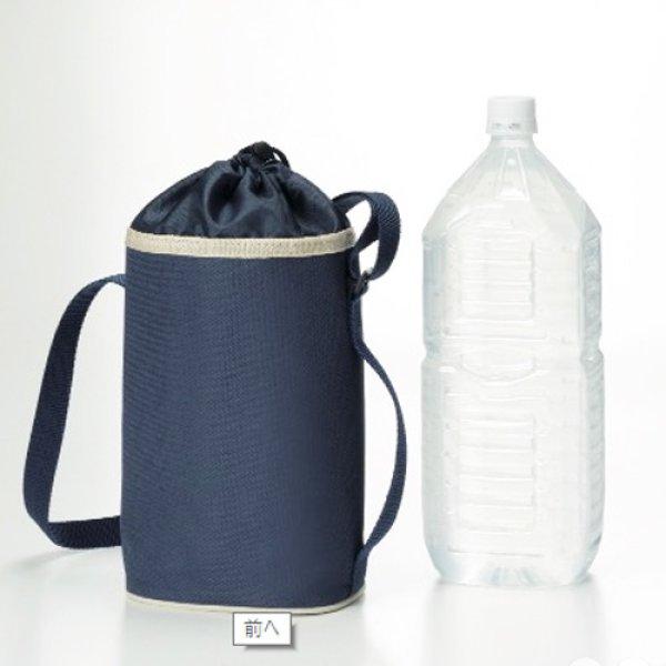 画像4: 保冷温ビッグペットボトルホルダー2L