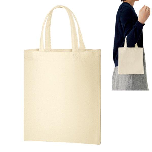 画像1: キャンバスバッグ(A5サイズ)