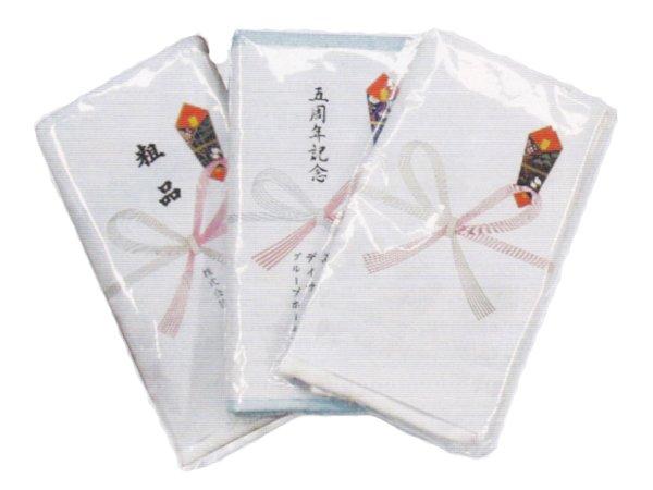 画像1: 今治産 名入れ 白タオル<200匁>