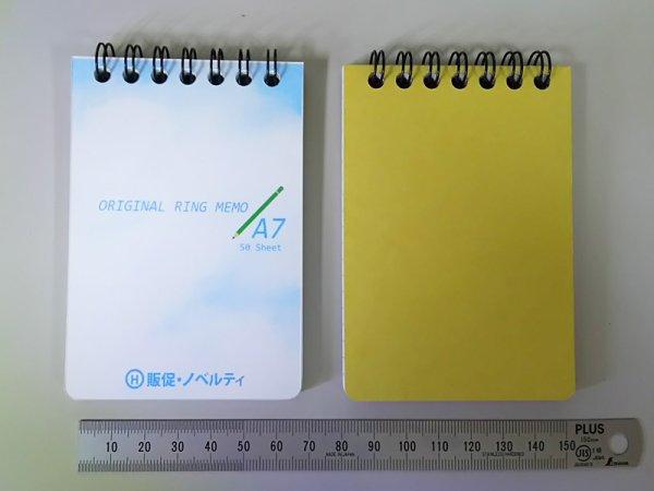画像2: オリジナルデザイン A7メモ帳