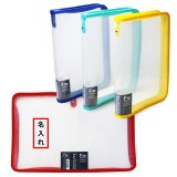 A4サイズ ファスナー付きファイルケース