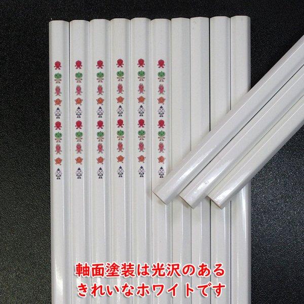 画像2: ホワイト 六角鉛筆 フルカラー印刷