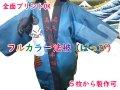 全面フルカラープリント デザイン法被(ぱっぴ)