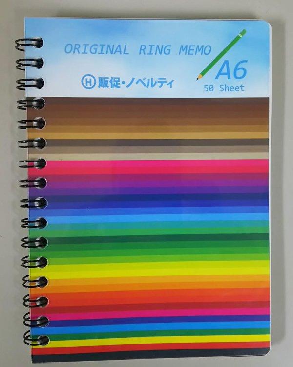 画像1: 表紙オリジナルフルカラー A6ノートブック