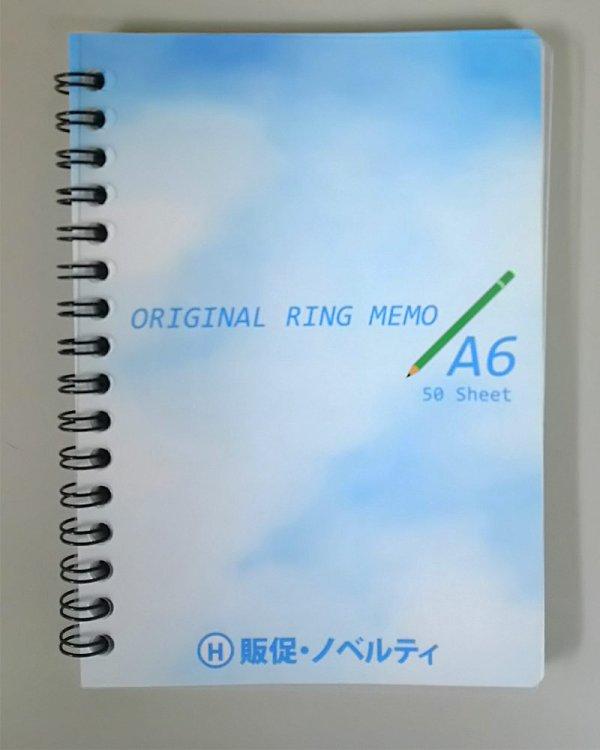 画像2: 表紙オリジナルフルカラー A6ノートブック