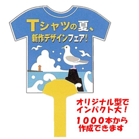 【ショート漢字検定】さて、「団扇」の読み方は? 今年の夏はこれで決まり!イベントを楽しくするグッズ紹介