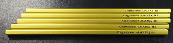 五角(合格)鉛筆の名入れ見本