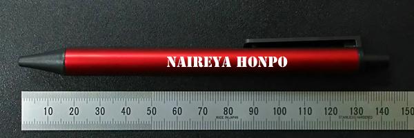 メタルカラーボールペンの名入れサイズ